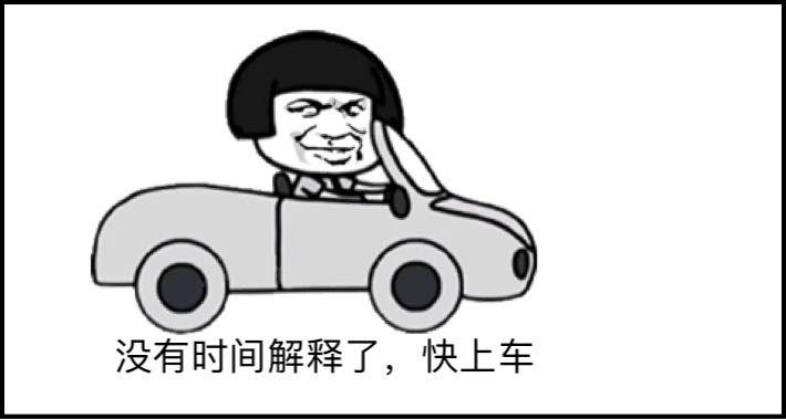 最严格的澳洲道路交通法 老司机来了也得礼让三分