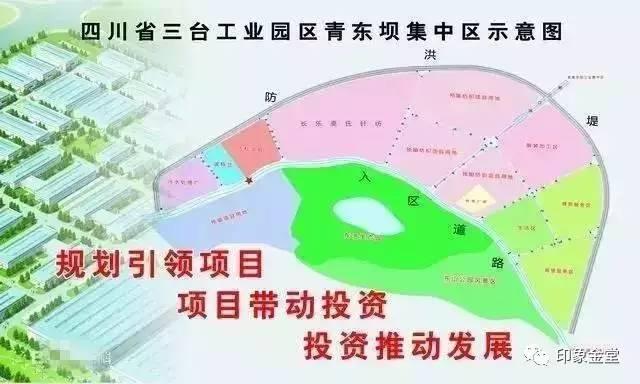 一条铁路串起无数美景,金堂到中江只需15分钟