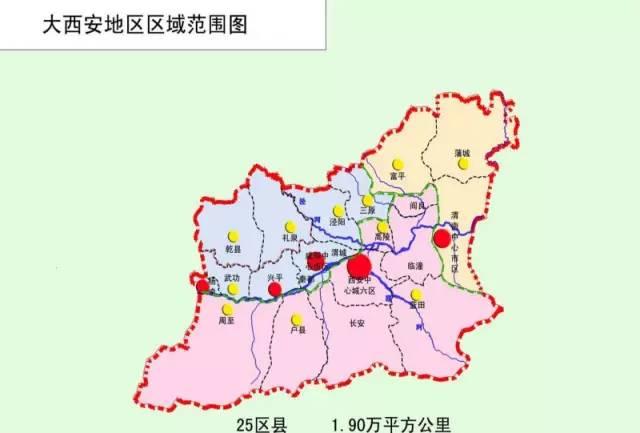莲湖区人口_2019西安中考加分照顾类考生名单公布 共6170人获加分照顾资格