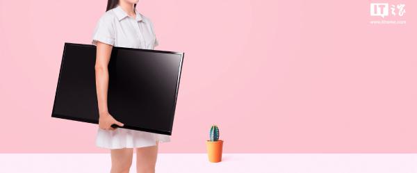 1099元!小米电视4A 32英寸版发布:小米史上最小、最便宜的电视