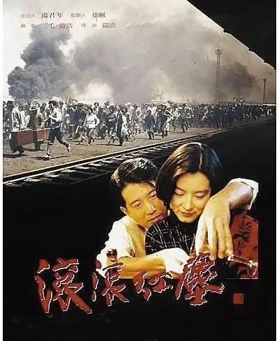 是由罗大佑作词作曲并与陈淑桦合唱的一首歌,还是1990年台湾电影