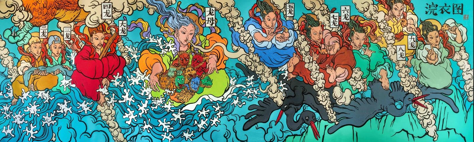 嫩逼艺术图_文那根据许村神话故事,创作了壁画《浣衣图》 2015年许村国际艺术节