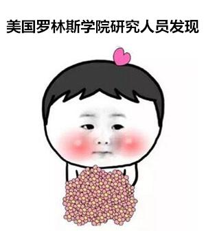 脸大的人更成功表情包,脸大女生可调侃脸大的好处 搜狐搞笑 搜狐网