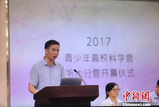 TA娱乐海峡两岸220名师生齐聚浙江 共享科技资源促思维创新