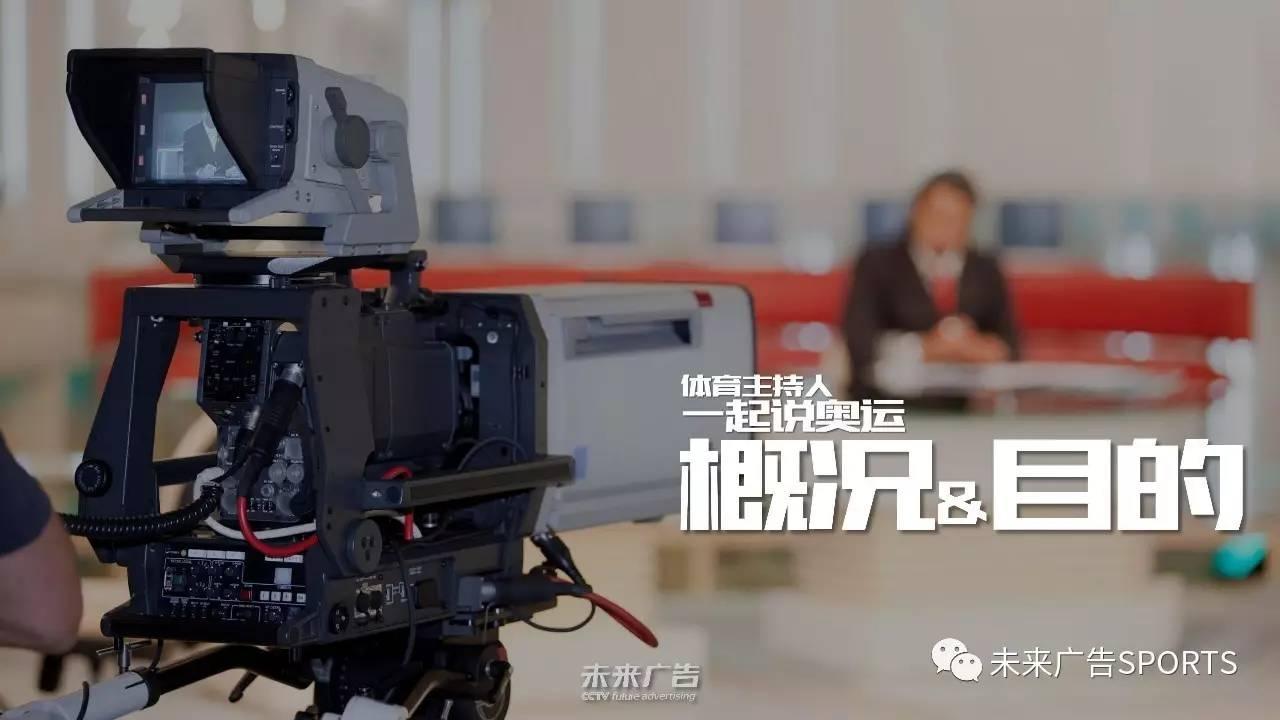 cctv5覆盖人口_三年级新生CCTV5 ,要做体育的 大生意