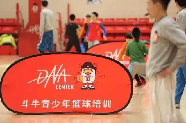 斗牛运动中心的暑假集训,天天有课,给孩子最系统的篮球培训!