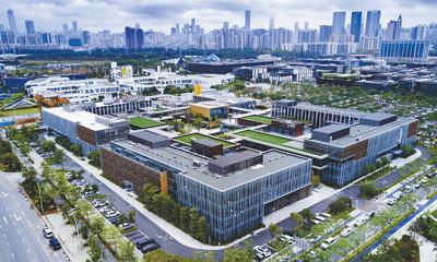 世界最大的立体模块化办公建筑——前海深港创新中心.图片