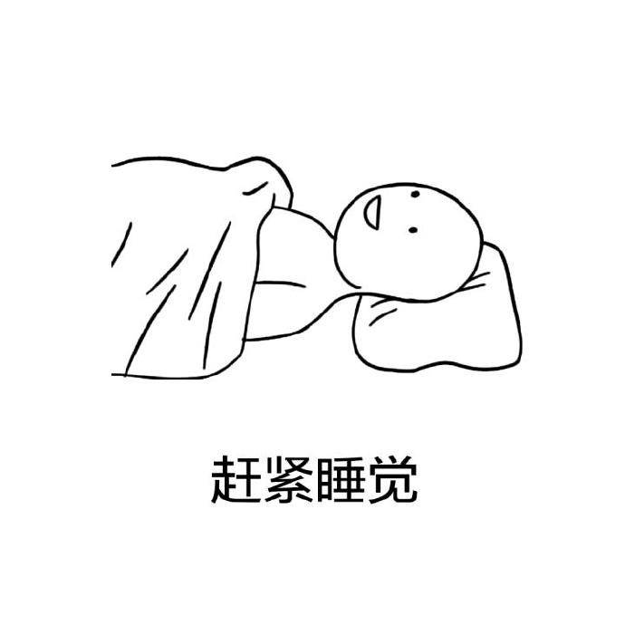 梦见我妈跟别人睡觉
