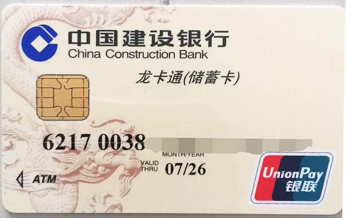 哪个行的储蓄卡权益好一点-工商银行-飞客茶馆旅行网 - 手机版