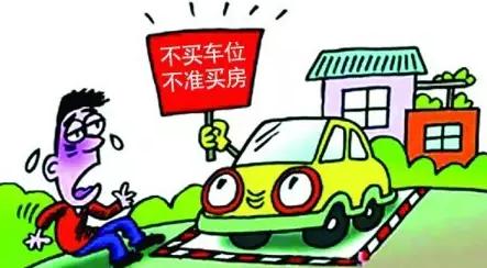 不计免赔 车损。 事故鉴定书同等责任,双方各自车辆损失各... 找法网