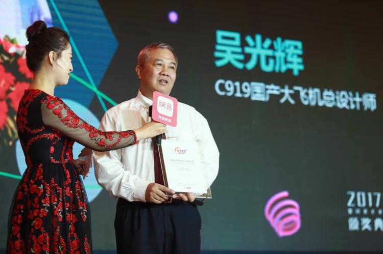 """吴光辉/7月15日,首届""""网易未来科技人物大奖""""在北京举行颁奖仪式。"""