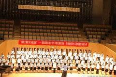 济南市明天少儿合唱团成功举办学堂乐歌专场