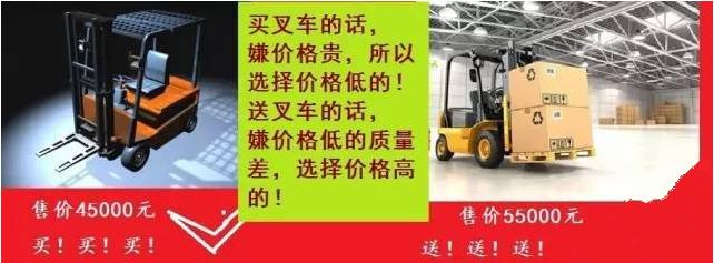 青島杭州叉車,青島叉車維修,青島叉車配件,青島二手叉車