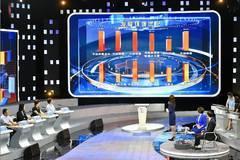 19日,2017武汉市上半年电视问政第三场,现场观众对政府各职能部门考评