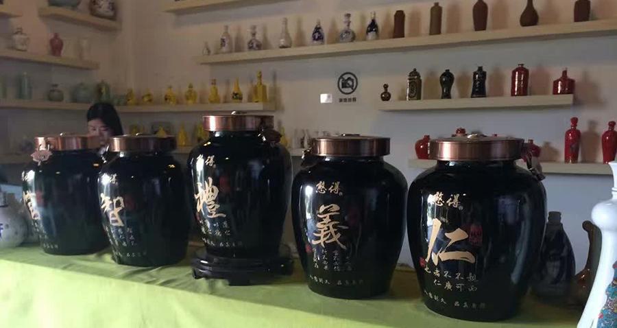 陶瓷与金属的碰撞----景德镇金雕瓷业的尝试和创新