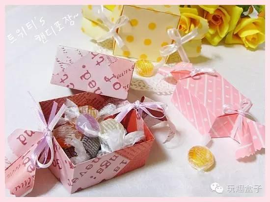 手工折纸糖果盒子教程
