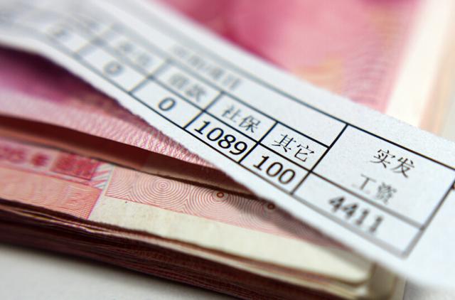 保险费用算在gdp里面吗_寿险业绩计算公式 纯保费计算公式