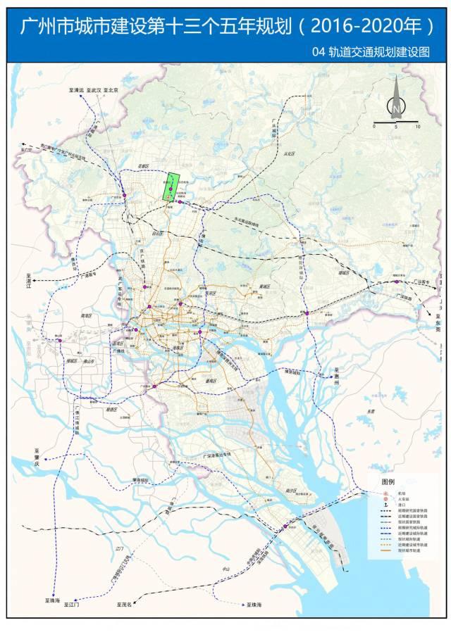 重磅 广州十三五规划首次曝光增城至天河高速 荔城环路等路线图 经过你家吗