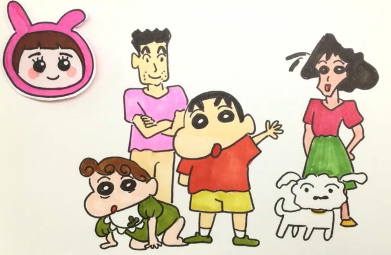 动漫绘画馆 蜡笔小新幸福一家人