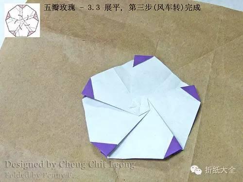 五瓣折纸玫瑰花的折法图解教程图片
