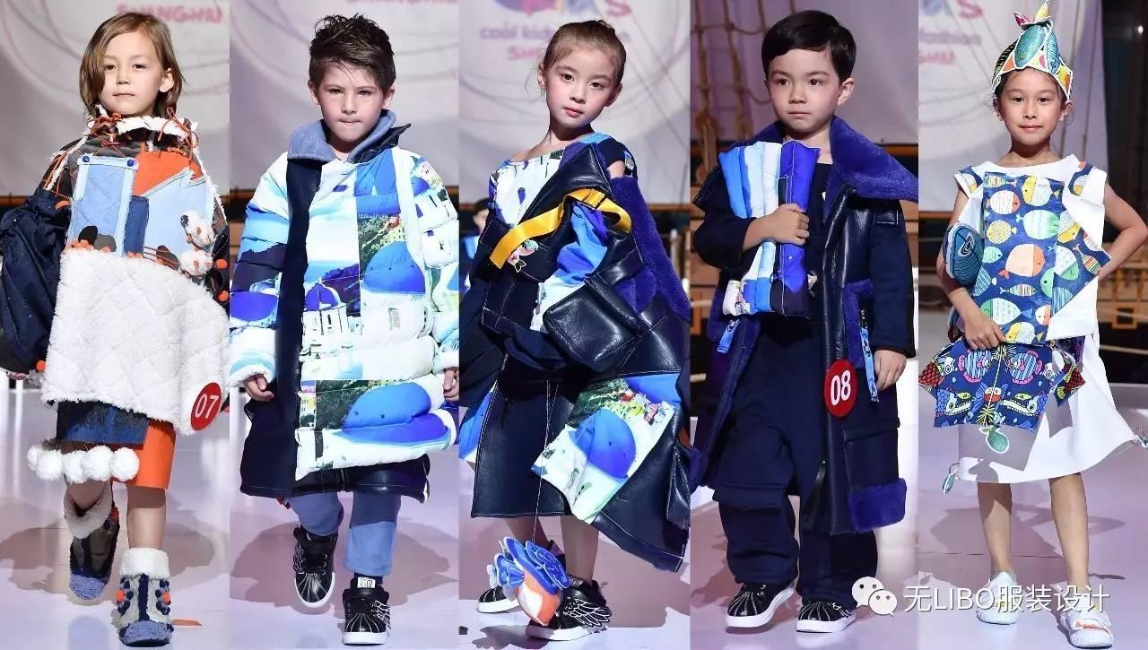 2017 cool kids fashion童装设计大赛(获奖名单 效果图 高清照片)图片