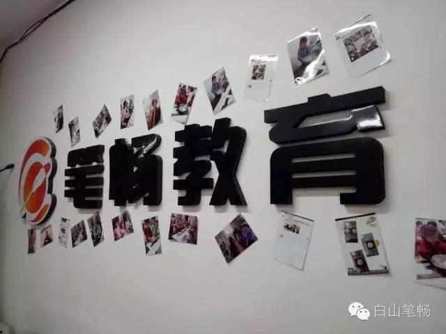 26个汉语拼音字母表读法及学习要点