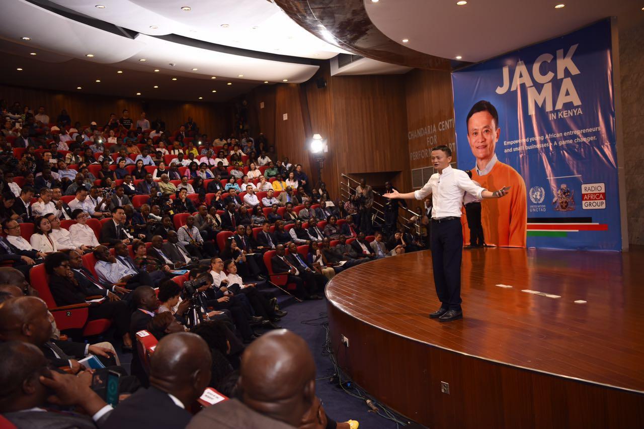 马云老师非洲开讲:中国企业经验可助非洲青年创业