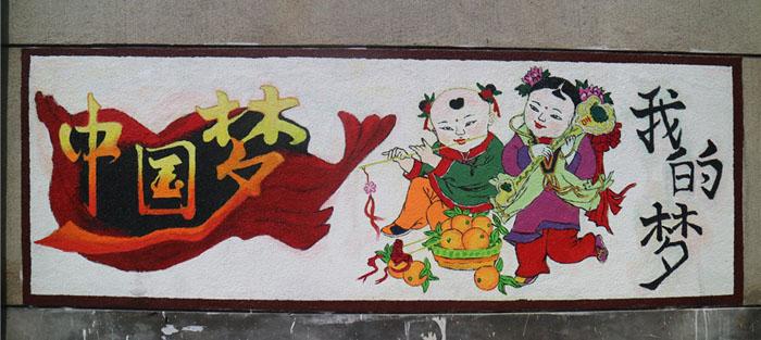 中国梦,优秀传统文化等为主题的优秀作品,用一支画笔助力美丽乡村建设