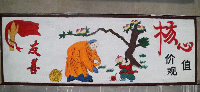 社会主义核心价值观主题墙画.(图片来源:青岛日报/青报网)图片