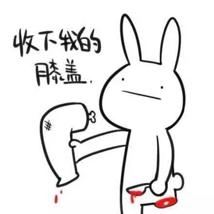 动漫 简笔画 卡通 漫画 手绘 头像 线稿 440_440