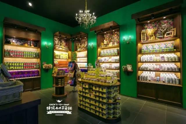 陈罐西式茶货铺,厦门旅游特产店