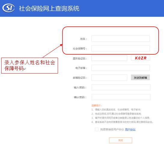 本人想改名字 但是改名字之后 异地社保卡怎么变更 我还有份中国人...