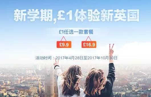 europefreeporn_freesim.cn或关注ctexceleurope微信公众号即可参与免费领卡.