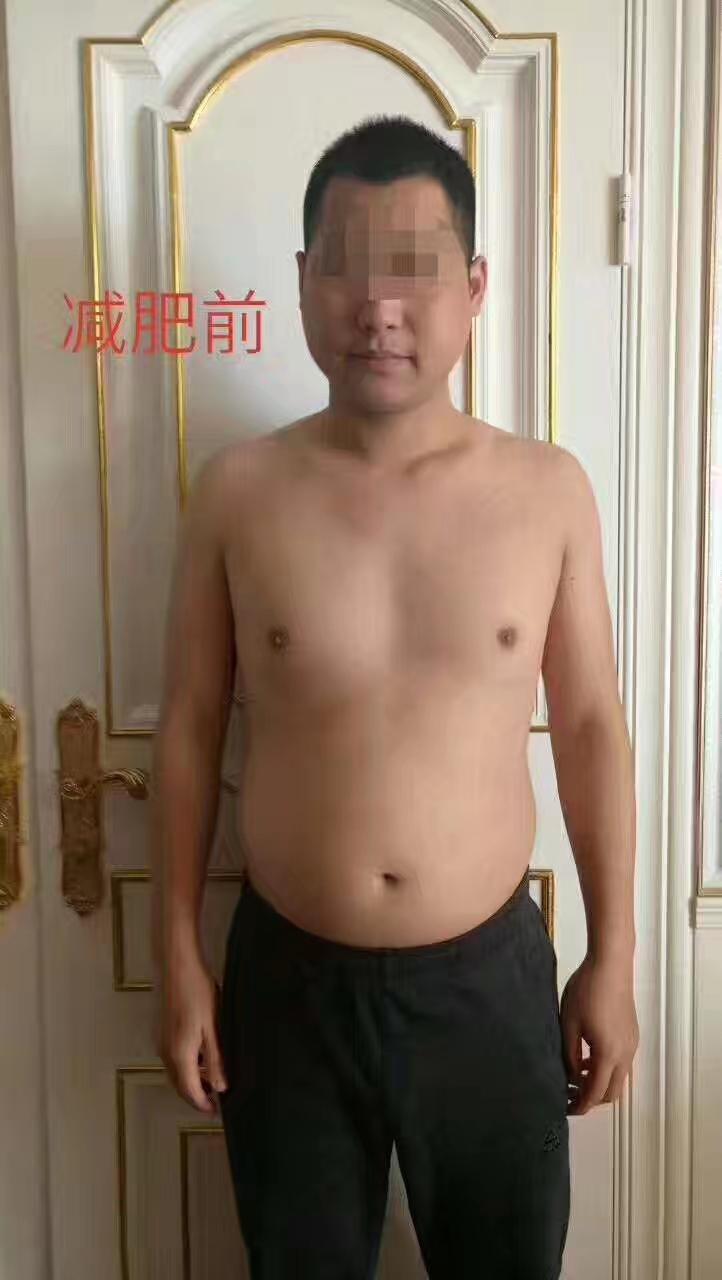 凯卫法!真人减肥日记:饮食 运动4个月减掉36斤