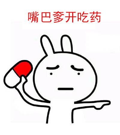 四川人吃饭时说得出来却写不出来的字!看完傻眼!
