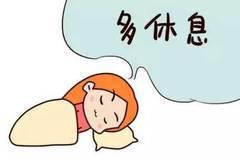 在母体盆腔内,外力直接压迫或自身压迫都不会很重,因此孕妇的睡眠姿势图片