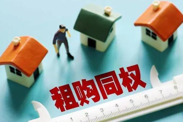 """马光远:""""租售同权""""会成为压倒房价的稻草吗?"""