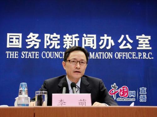 科技部:中国发布人工智能规划不是为了挑战别国