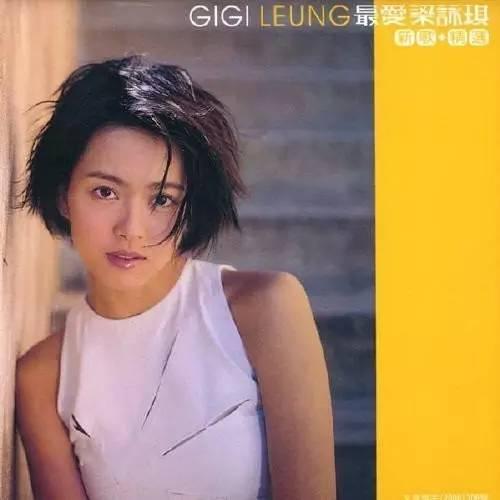 香港90年代女星穿着简洁大方又时髦,太美了! 风格偶像 图17