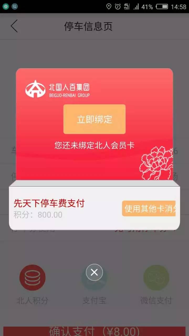 浣跨�ㄤ����$Н����浠?灏���绀虹�瀹�浼�����.