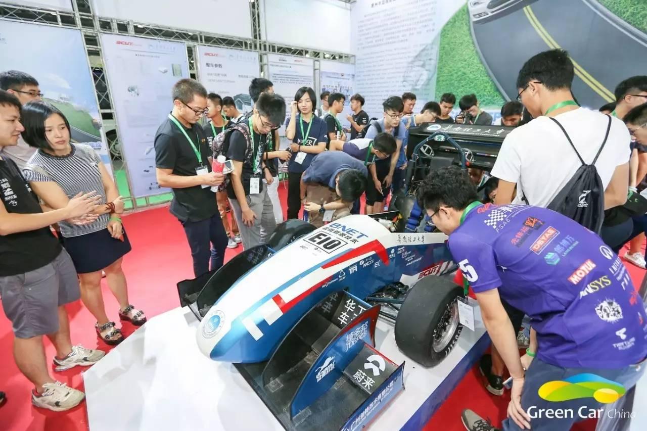 2017广州新能源智能车展在广州保利世贸博览馆隆重开幕图片 155480