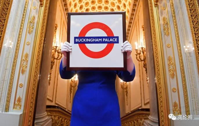 会有一群平民趁女王不在闯进白金汉宫图片