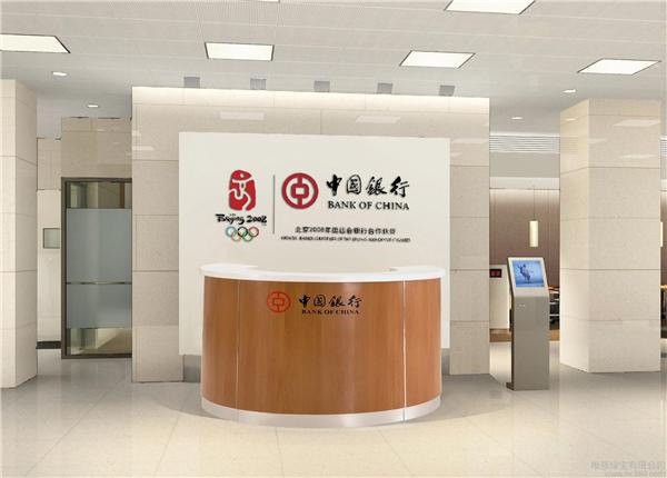 第五名:中国银行(利润:247.7亿美元)