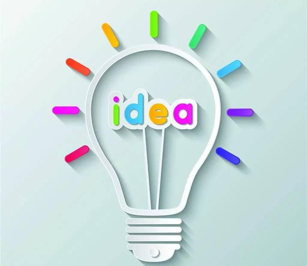 面向大学生群体 征集创意