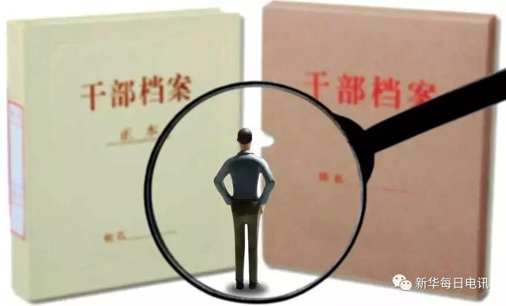 中共党员的100条禁令来了:条条都是红线!