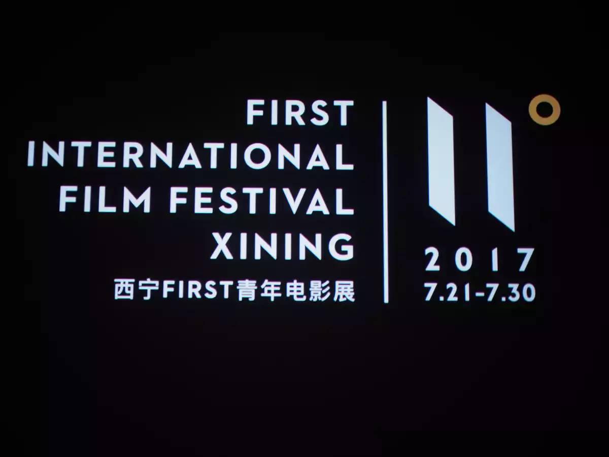 世界上所有的电影节:凡事总有第一次。