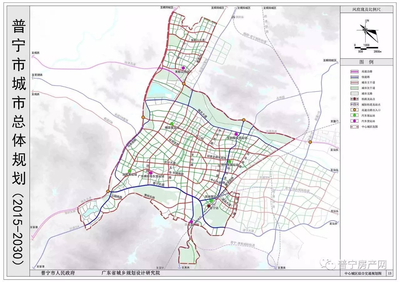 揭阳市区-普宁市-惠来县的城际轨道,普宁市-汕头市的城际轨道.图片