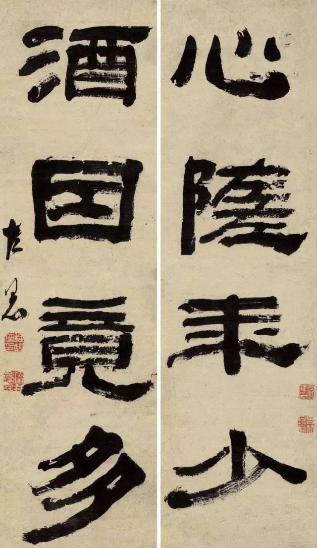 清代书法家桂馥隶书作品欣赏