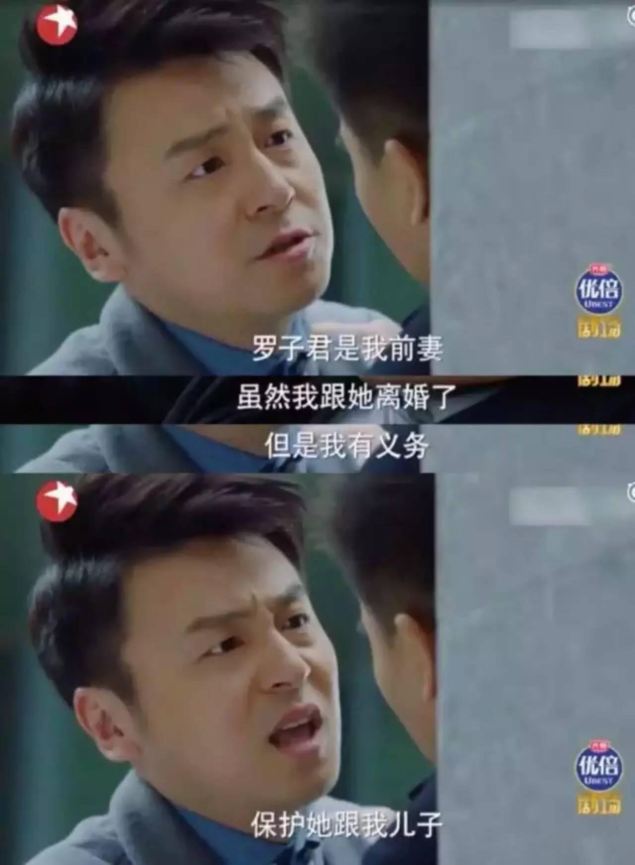 """你们去抢靳东吧,我爱上""""渣男""""陈俊生了!"""