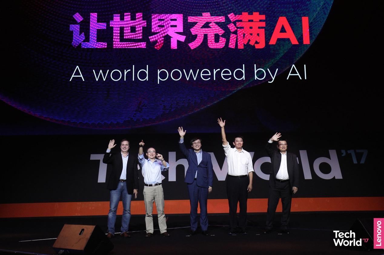 豪赌人工智能技术,联想能否称霸AI未来十年?